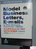 【書寶二手書T2/語言學習_XGN】英文商業書信&電子郵件寫作技巧與範例_雪麗.泰勒_附光碟