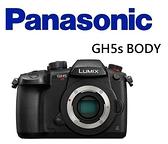 名揚數位 Panasonic Lumix GH5S BODY 公司貨 (一次付清) 登錄送BLF19原電+BGGH5(電池把手)+64G卡(03/31)