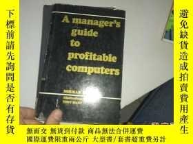 二手書博民逛書店A罕見manager s guide to profitable