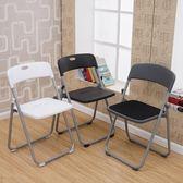 現代簡約休閒椅家用折疊椅宿舍學生簡易靠背椅子辦公會議椅職員椅【中秋節好康搶購】