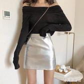 A字包臀半身小皮裙 女時尚亮面修身高腰銀色PU皮短裙 BF18849『寶貝兒童裝』