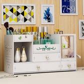 特大號桌面化妝品塑料帶鏡子收納盒Dhh3546【潘小丫女鞋】