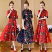 棉麻洋裝春秋新款民族風女裝中長款短袖立領復古中國風裙子