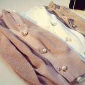 針織外套 針織開衫 潮寬鬆亮絲披肩v領外搭空調防曬短款外套女【蘇迪蔓】