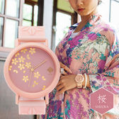 【香KAORU】日本香氛手錶 KAORU001S 櫻花 被香氣包圍的手錶 MADE IN JAPAN 現貨 熱賣中!