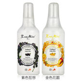 韓國 EVAS 玫瑰香水體香噴霧 100ml【BG Shop】多款供選