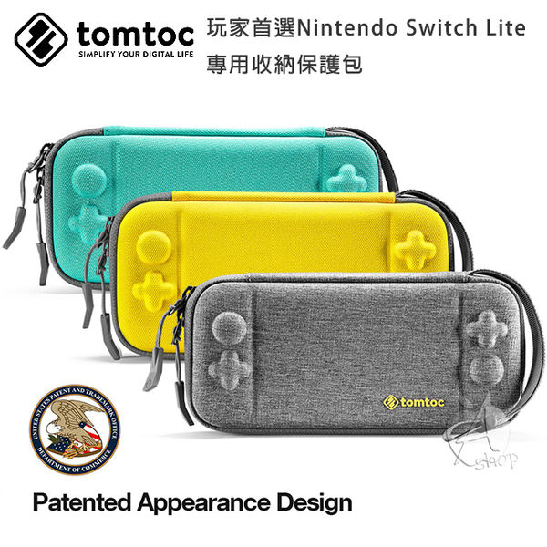 Switch Lite【A Shop】Tomtoc 玩家首選Nintendo Switch Lite 收納包 保護包
