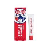 石澤研究所 草莓鼻小蘇打清潔面膜(15g)【小三美日】