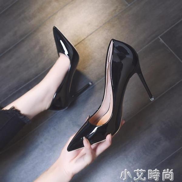 細跟高跟鞋女2020年新款春秋尖頭銀色名媛工作鞋氣質職業法式單鞋 小艾新品