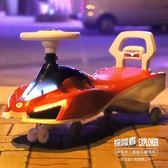 【全館】現折200兒童扭扭車萬向輪女寶寶搖擺車1-3-6歲嬰幼玩具妞妞車滑行溜溜車