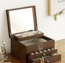 耳釘耳環項錬收納盒飾品首飾盒大容量木質抽屜式家用珠寶盒化妝鏡 小時光生活館