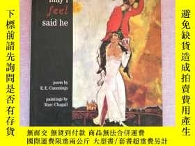 二手書博民逛書店may罕見i feel said heY234608 出版199