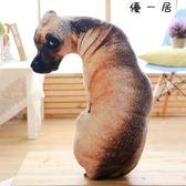 禮物3D仿真狗狗可愛長條枕頭搞怪抱枕Y-2497