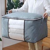 限定款收纳袋棉被收納袋整理袋衣服打包袋裝被子的超大袋子衣物行李袋搬家神器