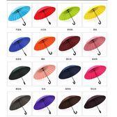 24骨遇水獻花 直桿傘 創意傘 雙人防風傘防紫外線雨傘WY