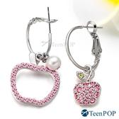 不對稱耳環 ATeenPOP 正白K 蘋果甜心 多款任選 蘋果耳環