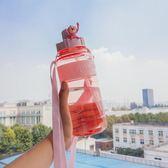 綠貝屁桃君水杯大容量水壺成人塑料運動杯吸管杯便攜學生水瓶  居家物語