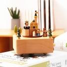 音樂盒 天空之城旋轉木馬小火車木質音樂盒八音盒創意生日聖誕節禮品送女 果果輕時尚