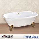 【台灣吉田】00016-170 古典造型貴妃獨立浴缸
