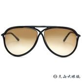 TOM FORD 墨鏡 TF5220 (黑) 經典雙槓 8字交叉框面 太陽眼鏡 久必大眼鏡