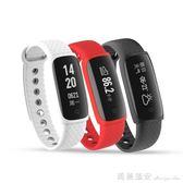 智慧手環  plus智慧手環男女運動跑計步器手錶睡眠監測健康小米安卓ios 瑪麗蓮安