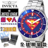 超人 DC聯名 男錶 Invicta 英威塔 瑞士品牌 機械錶 2百米防水 正義聯盟 ☆匠子工坊☆【UK0161】