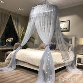 蚊帳 吊頂圓頂公主蚊帳雙人家用1.5/1.8/2m米床三開門落地吸頂圓形蚊帳 第六空間