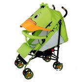嬰兒手推車-超輕便攜折疊可坐可躺傘車 YEC
