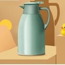 水壺 保溫水壺家用小小型暖水壺大容量保溫瓶熱水瓶小暖瓶水壺宿舍學生【快速出貨八折鉅惠】
