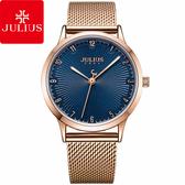 JULIUS 聚利時 刻劃旅程米蘭錶帶腕錶-深邃藍/32mm【JA-1075D】
