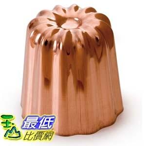 [104美國直購] Mauviel M Passion 4180.55 Canele 2-Inch Mold, Tinned Interior 法式可麗露銅製烤模