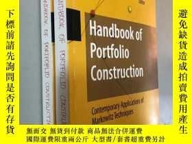 二手書博民逛書店handbook罕見of portfolio construct