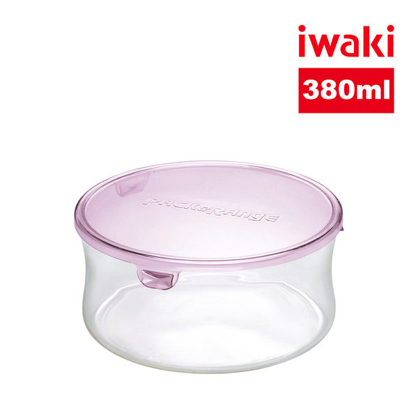 【iwaki】日本品牌耐熱玻璃微波罐380ml(圓型粉)