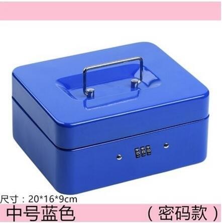 全國包郵特大號手提錢箱密碼箱機械保險箱保險櫃收銀箱