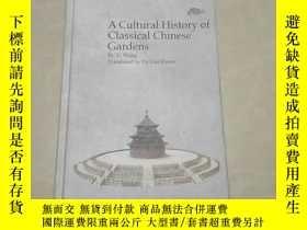 二手書博民逛書店A罕見Cultural History of Classical Chinese Gardens,精裝,中國古典園