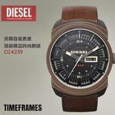 【人文行旅】DIESEL | DZ4239 頂級精品時尚男女腕錶 TimeFRAMEs 另類作風 47mm 設計師款