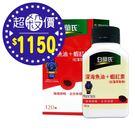 白蘭氏 深海魚油+蝦紅素 120顆/盒【...