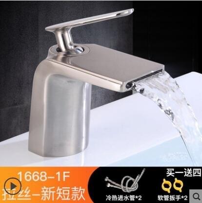 全銅冷熱面盆水龍頭單孔衛生間洗手臉盆臺盆龍頭瀑布式龍頭衛浴