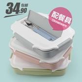 飯盒304不銹鋼分格保溫飯盒可愛方形便當盒午餐盒學生成人單層1保溫盒【快速出貨】