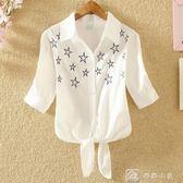 白襯衫女長袖夏裝刺繡民族風寬鬆顯瘦小清新短袖薄款防曬衫 父親節下殺