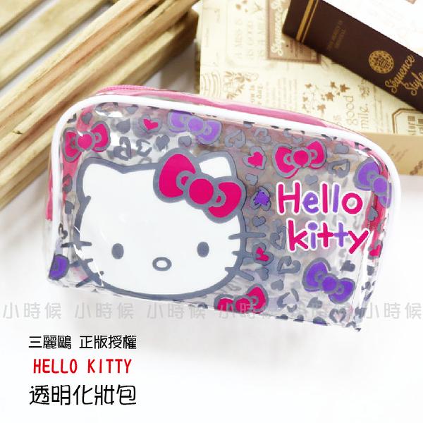 ☆小時候創意屋☆ 三麗鷗 正版授權 HELLO KITTY 透明 化妝包 大容量 鉛筆盒 收納包 手機包 雙子星