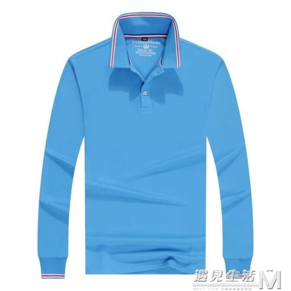 翻領POLO衫男士長袖t恤寬鬆加肥大碼男裝休閒純色體恤秋季上衣服 雙十二全館免運