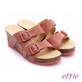 effie 休閒摩登 真皮雙寬帶飾釦厚底涼拖鞋  粉橘