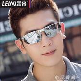 偏光太陽鏡男士墨鏡潮人眼鏡個性運動開車司機駕駛眼鏡男 小艾時尚