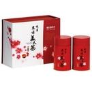 百大精品東方美人茶禮盒75gx2罐