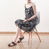 洋裝-長款寬版時尚優雅碎花細肩帶女連身裙73sm46[巴黎精品]