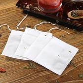 茶包袋 無紡布  中藥袋 滷包 煲湯  佐料袋 煎藥 過濾袋一次性泡茶袋(100入)【N323-1】生活家精品