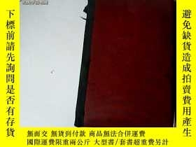 二手書博民逛書店THE罕見FORTY-FIVE11184 出版1912