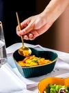 甜品碗 北歐創意可愛心型飯碗湯碗家用餐具小吃碗甜品碗水果沙拉碗早餐碗【快速出貨八折下殺】