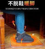 暖腳墊辦公室插電加熱墊暖腳寶板暖腳神器碳晶取暖電熱發熱腳墊YYP    蜜拉貝爾